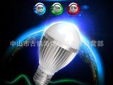 厂家供应 5W led球泡灯外壳 led球泡灯套件 车铝配件 球