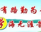 广州幼儿启蒙国学馆 读经孩子有文化深度