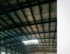优质标准化厂房对外低价出租