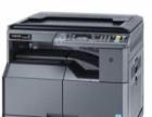 京瓷2010打印,复印,扫描一体机,身份证双面复印