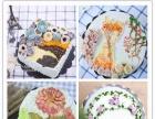 威利旺卡西点培训加盟 蛋糕店 投资金额 1万元以下