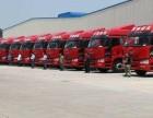 博罗至福州物流公司专线 整车零担 长途搬家 专业物流运输服务