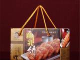 广东深圳特产潮汕风味480克道千乘腐乳饼传统糕点零食特色名小吃