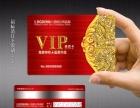 南京专业制作背景墙、奖杯、门头设计、刻录光盘、画册