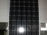 深圳市厂家直供3W-300W太阳能电池板组件