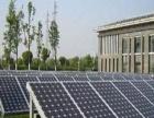 瑞福通太阳能 瑞福通太阳能加盟招商