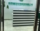 陕西锄货农牧科技有限公司招募城市总代