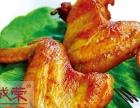 张成荣电烤鸡架招商加盟