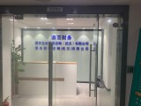 武汉无地址注册公司及个体户专业代办找秉禾财税