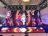 沈阳大型商演公司 沈阳聚源商演活动庆典策划公司