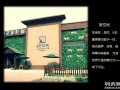 济南私人影院打造完美社交020线下平台聚空间影咖影K影吧加盟