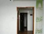 江南之星 精装公寓 拎包入住 元一桥头 生活方便