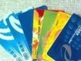 长期收购公交卡 大量回收公交卡 高价求购公交卡