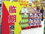 急求过期食品销毁哪里找,上海发霉葡萄酒红酒销毁单位