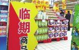 上海绿色环保食品销毁供应商,急求过期食品销毁供应商