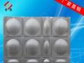 金球不锈钢水箱304板材加盟