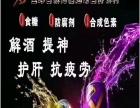 丽水安利庆元进口xs运动营养饮料招区域代理商,特约经销商