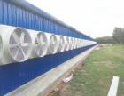 威力喇叭扇 玻璃钢负压风机 节能排气扇批发