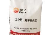 湖南水性樹脂擴鏈劑三羥甲基丙烷,吉化三羥甲基丙烷現貨供應