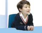 武汉徐东商圈 少儿培训 爱贝英语 外教免费试听