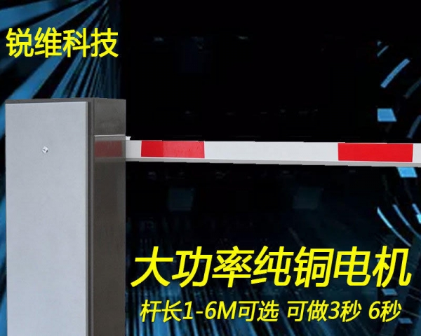 高清车牌识别 200W像素智能识别 停车场收费管理