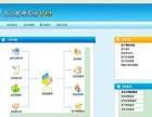批发零售、连锁店软件 奥凯慧商超市管理系统