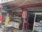 和平北道口烧烤店生意转让