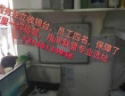 朝阳3所大学8年品牌老美甲店铺出租或转让(个人)