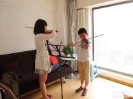 学小提琴的建议武侯区小提琴培训