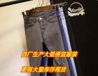 便宜韩版女装牛仔裤批发秋季时尚修身弹力小脚牛仔裤批发
