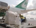 成都双流机场航空快运 成都到全国精品加急快运当天到机场