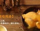安徽快餐领先品牌