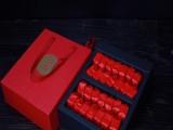北京包装盒厂家 高档茶叶盒设计 创意茶叶包装盒礼品盒定做纸盒