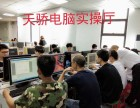 万江牌楼基电脑培训CAD培训 PLC编程培训附近有好的学校吗