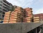 深圳福田沙子 水泥 福田建材市场 销售 沙子 水泥