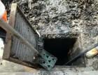 南通市观音山疏通马桶电话多少疏通下水管道室外总管疏通
