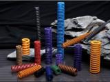 厂家直销-黄色-蓝色-红色-绿色-茶色-黑色-银色-紫色模具弹簧