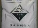 广州台湾台塑台湾珠碱销售信誉保证
