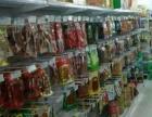 萧山周边盈利中超市转让