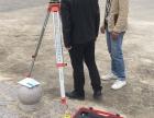 来宾测量仪器使用教程培训哪家测绘培训机构更专业