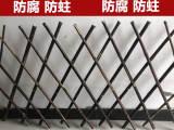 价格 松阳县隔离板加厚草坪围栏多少钱