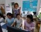 高级文秘南宁海宏电脑培训班