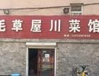 滨河花园 商业街卖场 220平米