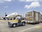 成都空运水果蔬菜航空快运 成都精品水果蔬菜机场空运电话