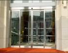 北京丰台体育馆安装维修玻璃门玻璃隔断自动感应门