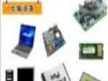 芜湖单位电脑回收 芜湖二手电脑回收 废旧电脑回收