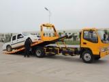 上海24小时高速拖车救援