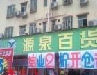 清货公司 ,惠州清货公司,百货超市清货公司,