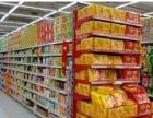 天津唐山货架超市货架便利店货架母婴店货架批发零售