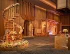 平顶山演出公司推荐年会主持人好台州婚礼策划